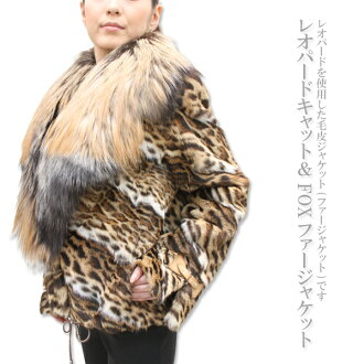 Lady's leopard cat&FOX fur jacket (2387)