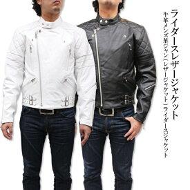 ダブルライダースジャケット 革ジャン メンズ レザージャケット 本革ジャケット ライダースジャケット カウ UK スタンドカラー S/M/L/LL/3L ブラック 黒 ホワイト 白 3578