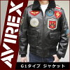 Men's AVIREX g-1 top gun leather jacket(6181013)