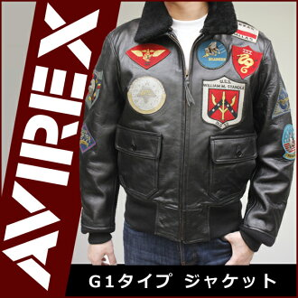 Men's AVIREX g-1 top gun leather jacket(6181013)