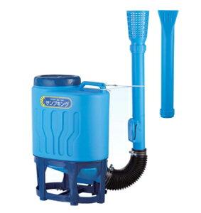背負式肥料散布機サンプキング SK-23 プラスチック製 23L 農作業 向井工業【沖縄・離島不可】