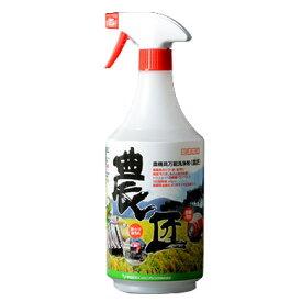 農機具用万能洗浄剤 農匠 1L サンエスエンジニアリング 簡単 メンテナンス