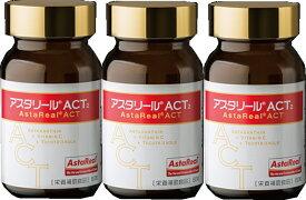 アスタリールACT2 60粒 ×3個