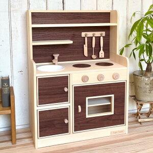 木製ままごとキッチン Tipp Tapp DXウォールナット