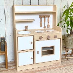 木製ままごとキッチン Tipp Tapp DXホワイト