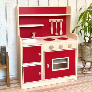 木製ままごとキッチン Tipp Tapp DXレッド