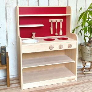 木製ままごとキッチン Tipp Tapp ノーマルレッド