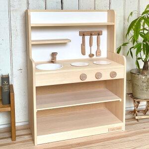 木製ままごとキッチン Tipp Tapp ノーマルホワイト