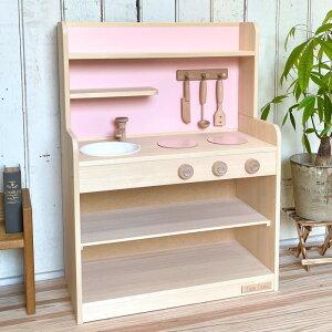 木製ままごとキッチン Tipp Tapp ノーマルピンク