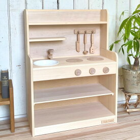 木製ままごとキッチン Tipp Tapp ノーマルナチュラル