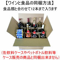 シドルリ・ミニャールノンアルコールスパークリングワイングレープジュース(白)750mlスクリューキャップ<瓶飲料>【12本まで1個口発送出来ます】