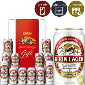 【送料無料】[メーカー取寄品][K-NRL3]キリン ラガービールセット<ギフトB><キリン>【同一商品3箱まで1個口】※北海道・九州・沖縄県は送料無料対象外です。ビールギフト 2019お中元 [S20.3249.01.SE]