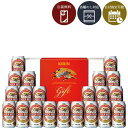【送料無料】[メーカー取寄品][K-NRL5]キリン ラガービールセット<ビールギフト><キリン>※沖縄県は送料無料対象外キリンビール 2020お歳暮 [S20.4653.01.SE]