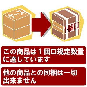 【2ケース送料無料】選べる果実の350mlチューハイ2ケースセット350ml×48本※他の商品と同梱不可※北海道・九州・沖縄県は送料無料対象外です。<セットC><その他C>[1704YF-5093][SE]