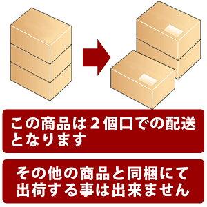 【3ケース送料無料】選べるキリン350mlチューハイ3ケースセット350ml×72本[3ケース]※他の商品と同梱不可※北海道・九州・沖縄県は送料無料対象外です。<セットC><キリンC>[2個口][1803YI][SE]