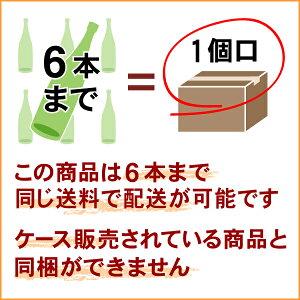 【日本酒6本購入で送料無料】[メーカー取寄品]幻の瀧純米吟醸1800ml(1.8L)※北海道・九州・沖縄県は6本購入時でも送料無料対象外です。みくにはれまぼろしのたき皇国晴酒造純米吟醸酒[T.691.2863.01.SE]