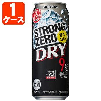 サントリー -196℃ ストロングゼロ ドライ500ml×24本 [1ケース]※この商品は1ケースで1個口となります<缶チューハイ><サントリーC> ゼロドライ [T.001.1354.G.SE]