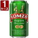 ノルレェイク ロムザ330ml×24本 [1ケース]※3ケースまで1個口配送可能<缶ビール><輸入B>[1706YF][SE]