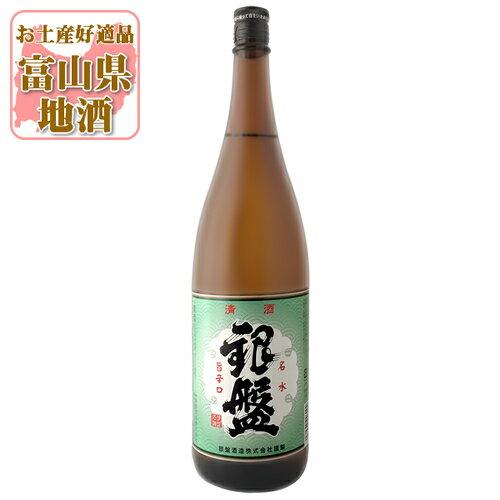 【日本酒一升瓶】銀盤酒造 名水旨辛口 銀盤1800ml※6本購入で送料無料※一部の地域は送料無料対象外となります<瓶清酒><普通酒>日6B[1706YF][UN]