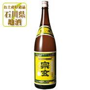 【日本酒6本購入で送料無料】宗玄上撰1800ml(1.8L)※北海道・九州・沖縄県は6本購入時でも送料無料対象外です。そうげんじょうせん宗玄酒造本醸造[T.001.2628.1.SE]