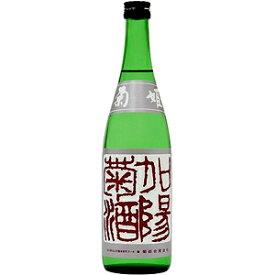 菊姫合資会社 菊姫 加陽菊酒720ml※12本まで1個口配送可能<瓶清酒><普通酒>[1707YF][SE]