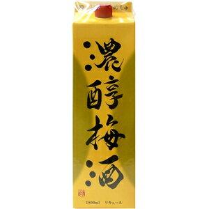 アサヒ 濃醇梅酒1800ml※12本まで1個口配送可能<紙パックリキュール><その他S>UMP[1707YF][SE]