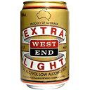 ウエスト エキストラ ビールテイスト