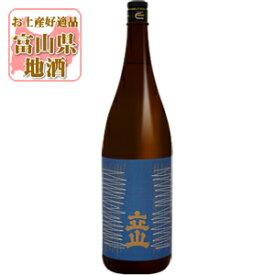 【日本酒6本購入で送料無料】 特別本醸造 立山 1800ml (1.8L)※北海道・九州・沖縄県は6本購入時でも送料無料対象外です。たてやま 立山酒造 特別本醸造酒 [T.001.2878.1.SE]