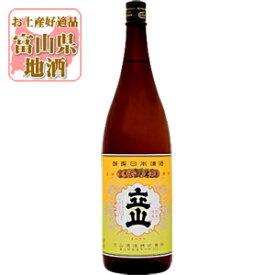 【日本酒6本購入で送料無料】 特別純米酒立山 1800ml (1.8L)※北海道・九州・沖縄県は6本購入時でも送料無料対象外です。たてやま 立山酒造 特別純米 [T.001.2875.1.SE]