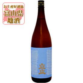 【日本酒6本購入で送料無料】 本醸造 立山 1800ml (1.8L)※北海道・九州・沖縄県は6本購入時でも送料無料対象外です。たてやま 立山酒造 本醸造酒 [T.001.2677.1.SE]