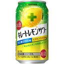 サッポロ キレートレモンサワー350ml×24本 [1ケース]<缶チューハイ><サッポロC>※3ケースまで1個口配送出来ます[nv16yf]