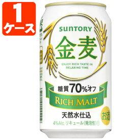 サントリー 金麦 糖質75%オフ350ml×24本 [1ケース]※2ケースまで1個口配送が可能です<缶新ジャンル><サントリーB> きんむぎ 金麦オフ [T.001.1324.1.SE]