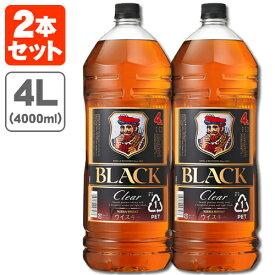 【2本セット送料無料】アサヒ ニッカ ブラックニッカ クリア 37度 4000ml(4L)×2本※北海道・九州・沖縄県は送料無料対象外です。ウイスキー ジャパニーズウイスキー 国産ウイスキー Black NIKKA Clear 黒 [T.001.4279.1.SE]