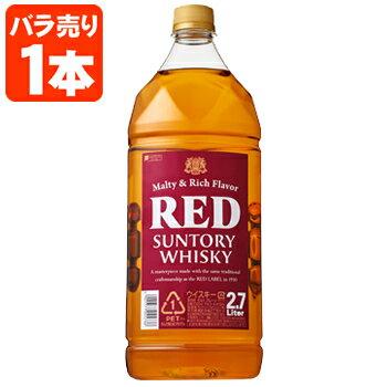 サントリー レッド 39度 2700ml(2.7L)※6本まで1個口で配送が可能です<洋酒><ウイスキー> サントリーレッド 赤 RED [T.001.3457.1.SE]