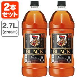【2本セット送料無料】アサヒ ニッカ ブラックニッカ クリア 37度 2700ml(2.7L)×2本※北海道・九州・沖縄県は送料無料対象外です。ウイスキー ジャパニーズウイスキー 国産ウイスキー Black NIKKA Clear 黒 [T.001.3374.1.SE]