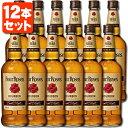 【12本セット送料無料】フォアローゼズ 700ml×12本 [正規品]※北海道・九州・沖縄県は送料無料対象外です。<瓶洋酒…