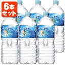 【6本セット送料無料】 アサヒ おいしい水 天然水 富士山 2000ml(2L)×6本 [1ケース]※北海道・九州・沖縄県は送料無料対象外です。 天然水富士山 おいしい水富士山 美味しい水 ミネラルウ