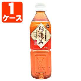 神戸茶房 烏龍茶 500ml×24本 [1ケース]※この商品は1ケースで1個口となります他の商品と同梱出来ません<ペットボトル><茶> ウーロン茶 こうべさぼう [T.013.1268.Z.SE]