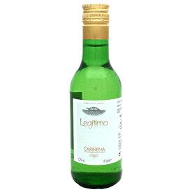 【12本購入で送料無料】レジティモ ヴィウラ (白) 187ml スペイン 白ワイン <瓶ワイン>【48本まで1個口配送できます】