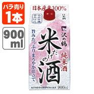 沢の鶴純米酒米だけの酒14.5度900mlパック※12本まで1個口で配送が可能です<紙パック酒><純米酒>[T.020.1670.1.UN]