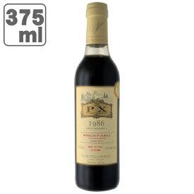 [ハーフボトル] D.O.モンテーリャ・モリレス ドン・ペーエキス 1986 グランリゼルバ 375mlペドロヒメネス 100% デザートワイン ドンペーエキス ドン ペーエキス ドンピーエキス 白 極甘口 甘口
