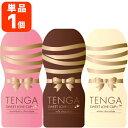TENGA スウィートラブカップ(12粒入)×1個 ※25個まで同梱可能<食品>TENGA SWEET LOVE CUP[T20.1584.25.SE]