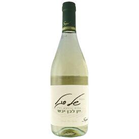 セガル・ドライ・ホワイト [2016] 750ml※12本まで1個口配送できます イスラエルワイン ジュディアン ヒルズ 白ワイン Segal Dry White