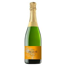 パゴサール・カヴァ・ブリュット・ナチュレ 750ml※12本まで1個口配送できます スペイン スペインワイン 赤ワイン パゴ・デ・タルシス