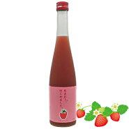 あまおう梅酒あまおう、はじめました。500ml※12本まで1個口で配送が可能です苺いちご梅酒桜桜色甘口[T.632.1894.10.SE]