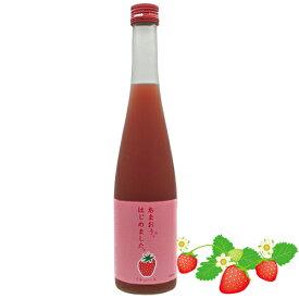 あまおう梅酒 あまおう、はじめました。500ml※12本まで1個口で配送が可能です 苺 いちご 梅酒 桜 桜色 甘口 [T.632.1894.10.SE]