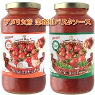 バリラバジルのトマトソース200g瓶(正規品)※24個まで1個口配送が出来ます。パスタソーストマトソースbarilla[S.7331329.10.SE]