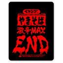 【賞味期限11月10日】ペヤング 激辛MAX END119g<食品>※同一商品18個まで同梱できます[T.SE]