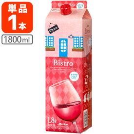 メルシャン ビストロ ロゼ 1800ml(1.8L)パック ※10本まで1個口で配送が可能です ロゼワイン パックワイン 紙パックワイン Mercian Bistro [T.020.1844.1.SE]