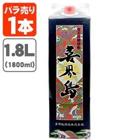 奄美黒糖焼酎 喜界島 25度 1800ml(1.8L) パック 焼酎 黒糖 きかいしま きかいじま お酒 紙パック パック酒 ※10本まで1個口で配送が可能です[T.001.2663.1.SE]